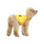 Unterhemd kleine Hunde I LOVE BRASIL in Gelb