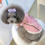 Cappotto Shearling per Cani in Rosa